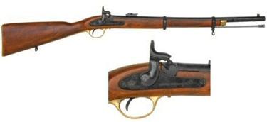 Civil War Musketoon - Enfield 1860 Non Firing Replica Gun