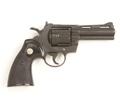 .357 Magnum With 4 Barrel Non Firing Replica Gun