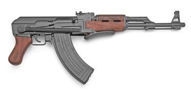 Replica Russian Assault Rifle Non Firing Assault Rifle