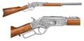 M1873 Lever Action Western Rifle Engraved Silver Finish Non Firing Replica Gun