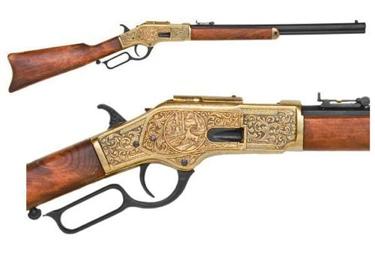 M1873 Lever Action Western Rifle Engraved Brass Finish Non Firing Replica Gun