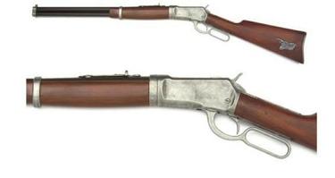 M1892 Western Lever Action Rifle Non Firing Replica Gun