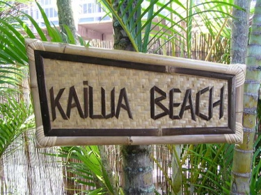 Bamboo Tiki Sign Kailua Beach Tiki Bar Decor