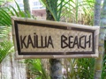 Bamboo Tiki Sign Kailua Beach Tiki Bar Decor
