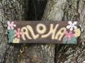 Vintage Hawaii Aloha Flowers Tiki Bar Sign 24 Island Decor