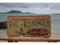 Big Kahunas Surf Club Surfing Wood Sign 24