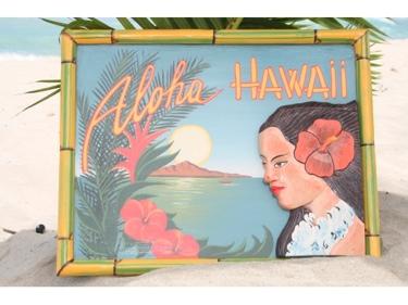 Vintage Sign Aloha Hawaii Hula 24 X 16 Hawaiian Surf Decor