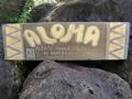 Aloha Wait To Be Seated Mahalo Tiki Bar Sign 39 Island Decor
