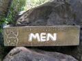 Aged Men Tiki Sign Hand Carved Bathroom Decor