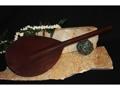 Trophy Canoe Paddle 24 Outrigger Canoe Gift Award