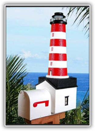 Assateague Lighthouse Mailboxes