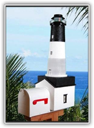 Oak Island Lighthouse Mailboxes