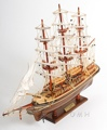 Cutty Sark Small OMH Handcrafted Model