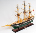 Fregettan Jylland Painted OMH Handcrafted Model